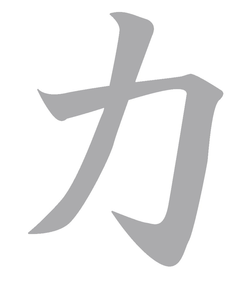 Logo_strength copy